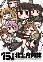 hyoushi_kokuti_2